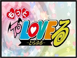 Logo, To Love-Ru