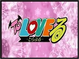 Logo, To Love Ru